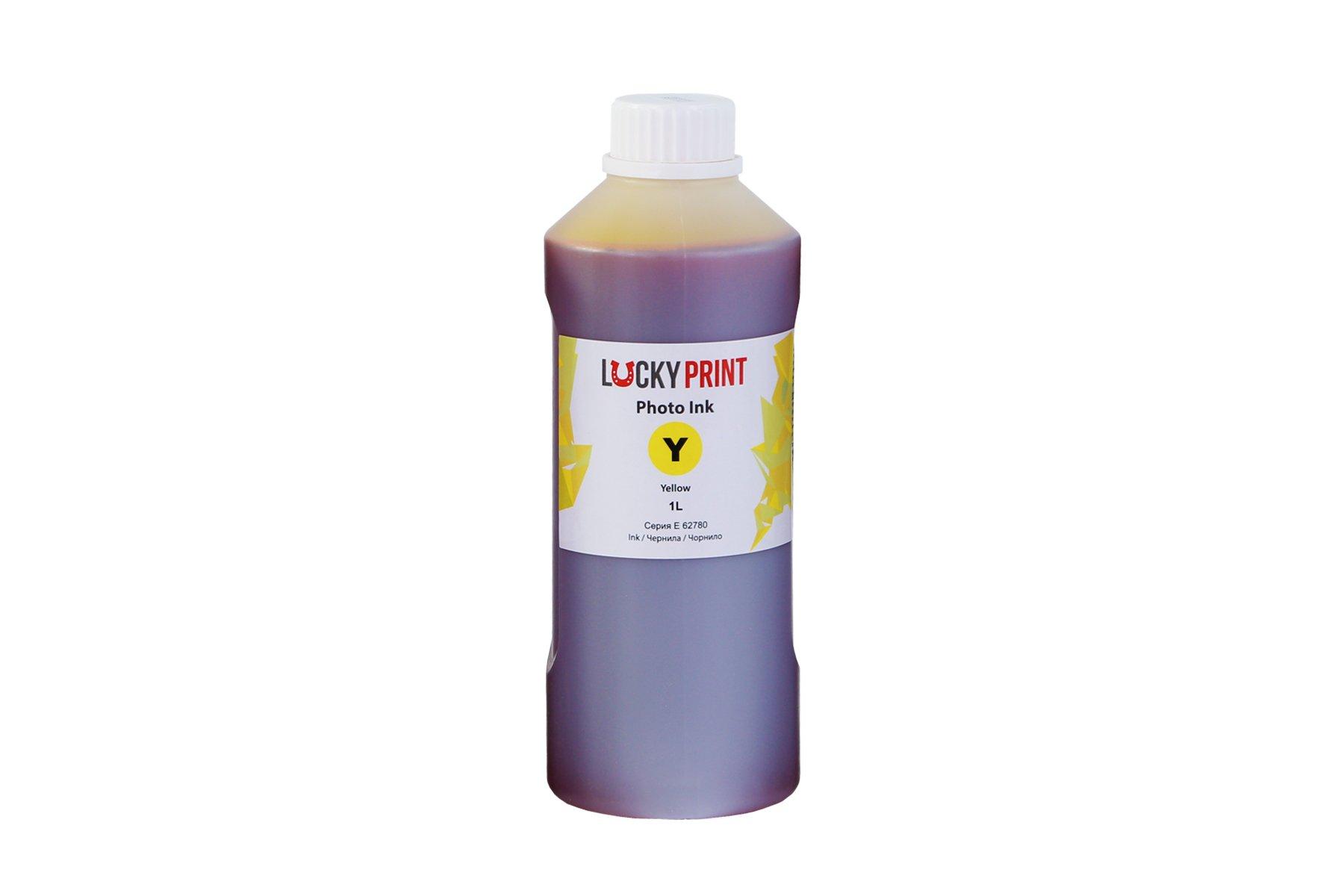 Купить Фоточернила (водорастворимые) Lucky Print для Epson L850 Yellow (1L)