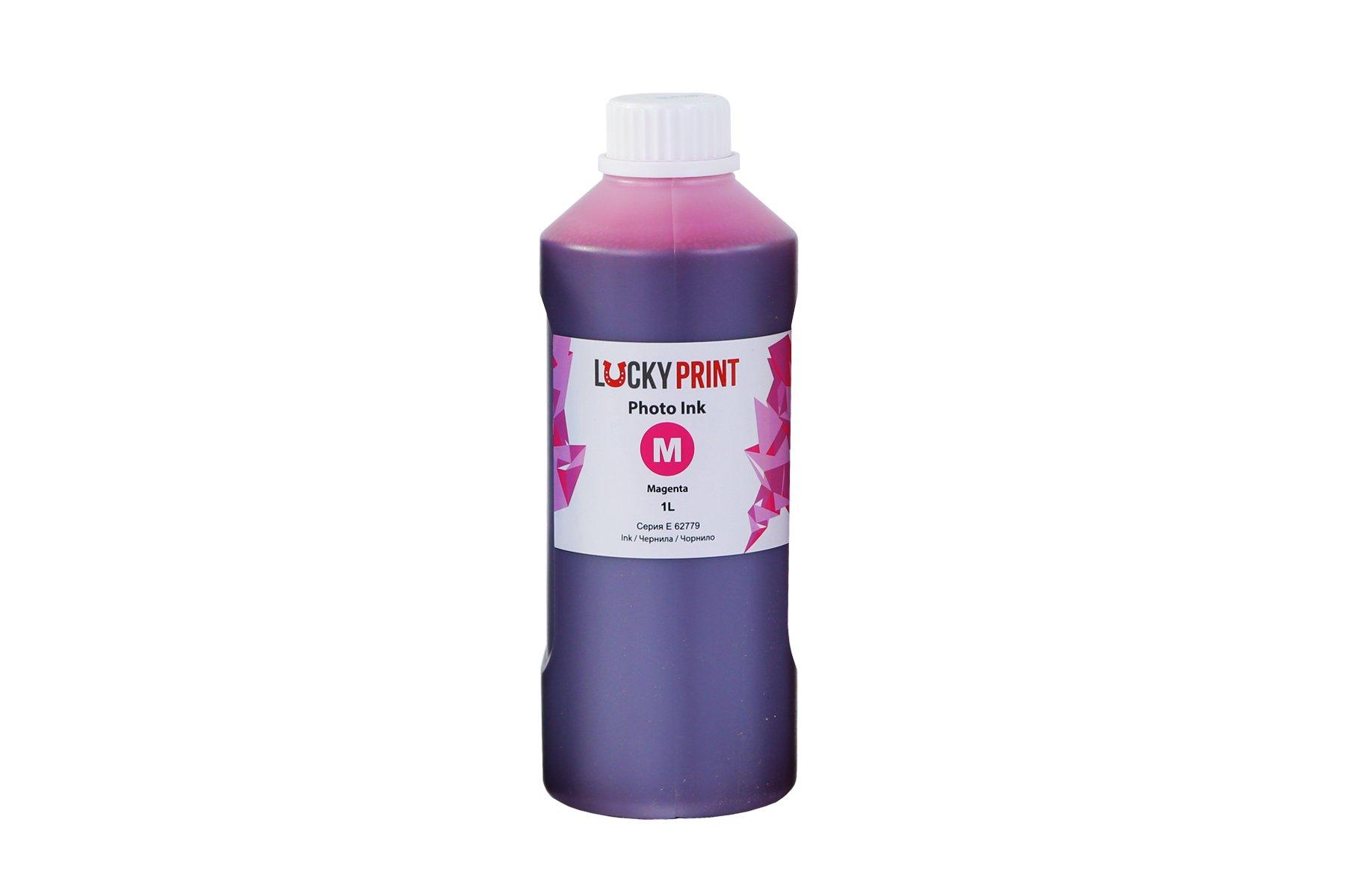 Купить Фоточернила (водорастворимые) Lucky Print для Epson L810 Magenta (1L)