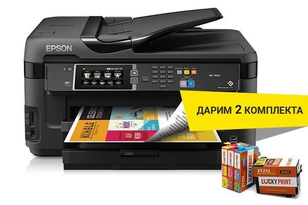 Купить Принтеры, копиры, МФУ, МФУ Epson WorkForce WF-7610 Ref. с картриджами (3 комплекта)