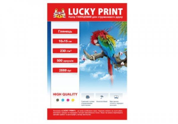 Глянцевая фотобумага Lucky Print (10*15, 230 гр.), 500 листов LUCKY-PRINT.COM.UA 248.000