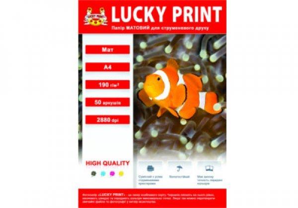 Матовая фотобумага Lucky Print (А4,190 г/м2), 50 листов LUCKY-PRINT.COM.UA 68.000