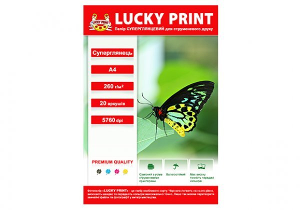 Суперглянцевая фотобумага Lucky Print (A4, 260г/м2), 20листов LUCKY-PRINT.COM.UA 58.000