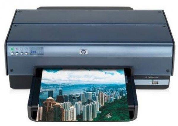 Принтер HP Deskjet 6800 с СНПЧ LUCKY-PRINT.COM.UA 1402.000