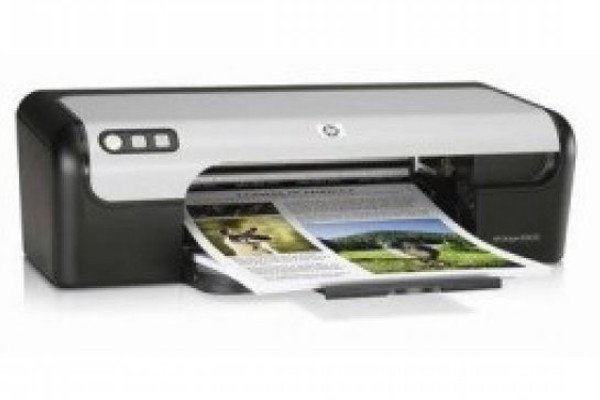 Hp Deskjet D2400 Series инструкция - фото 4